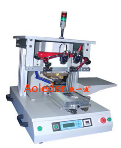 Electronic PC Board Assembly - Bonding Soldering Machine Soldering Equipment,CWPP-1A