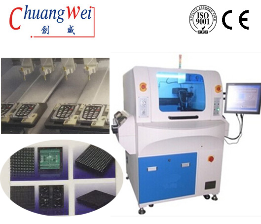 Automatic Glue Dispenser Supplier & Manufacturer in China Best Price,CWDJP