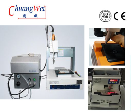 Professional Auto Screw-Tightening Machines Manufacturer & Suppliers,CWLS-1A