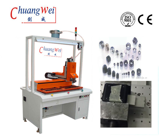 Automatic Screw Cap Machine,Inline Inserting Cap Machine,CWLM-1A