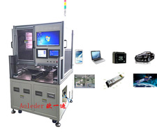 Laser Soldering PCB Manufacturing Products and Services,CWLS-P