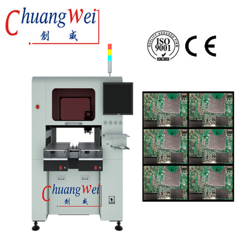 Shield cover SMT mounting machine